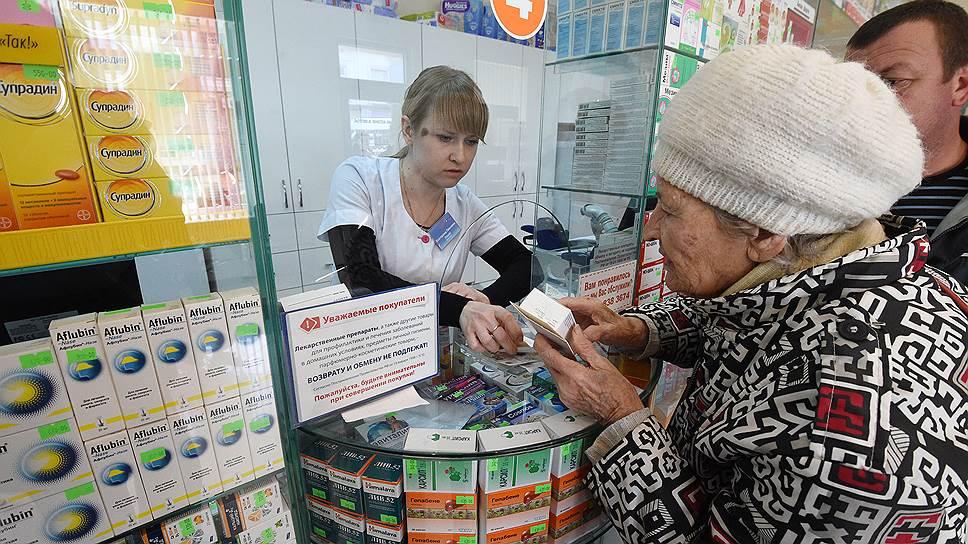 Минздрав может обеспечить россиян препаратами по страховке с 2019 года