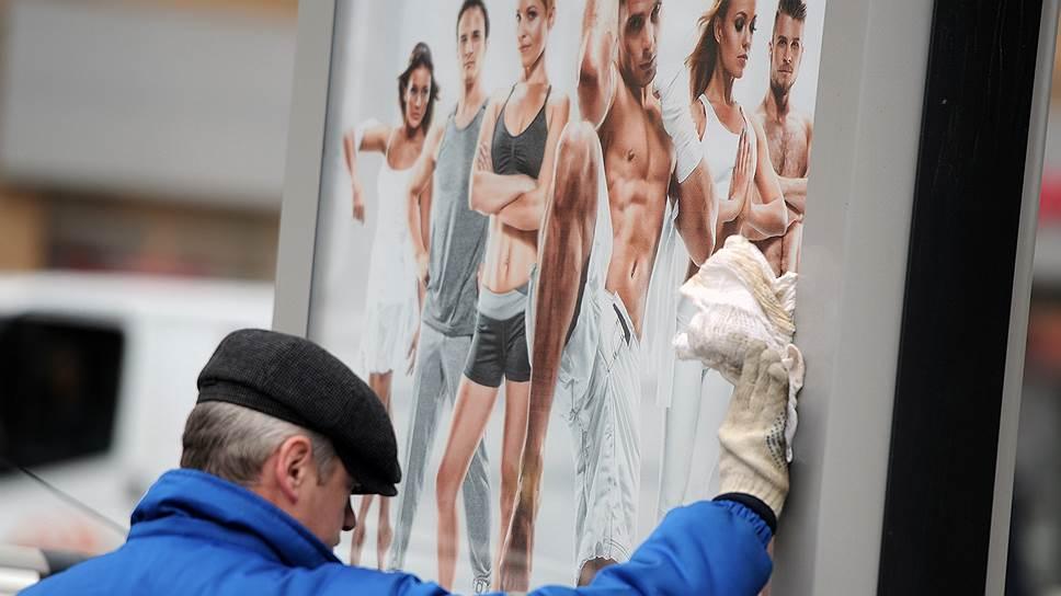 Как российский рекламный рынок вернулся к докризисным показателям