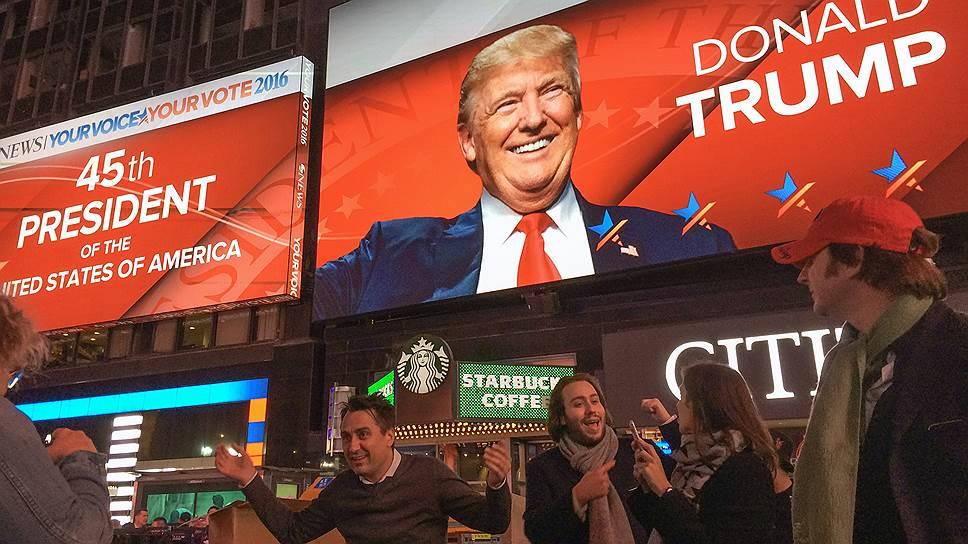 Какой может стать экономика США при новом президенте