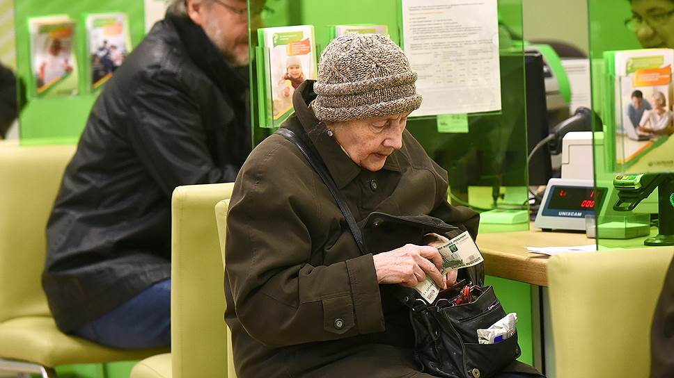 Бороться за права пенсионеров будут две СРО