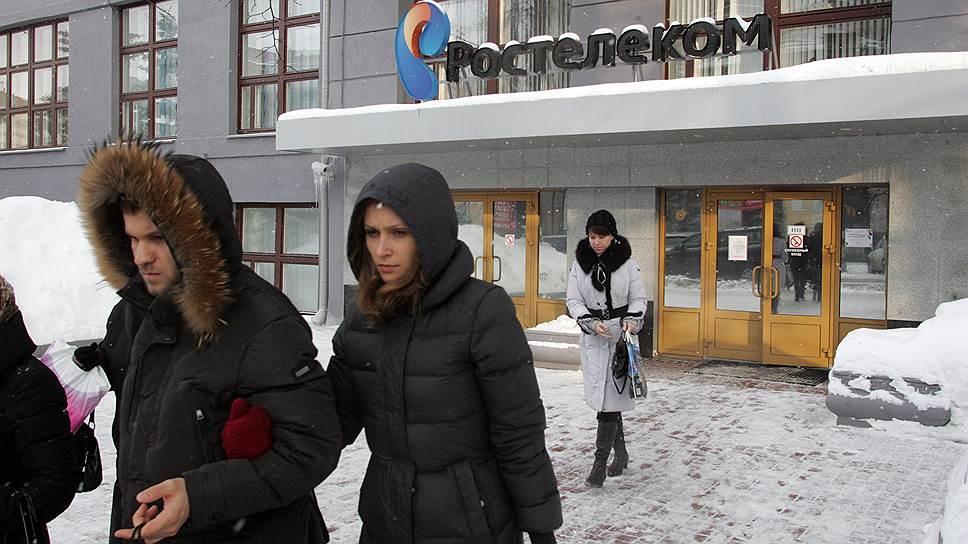 За SafeData доплатят для контроля над рунетом