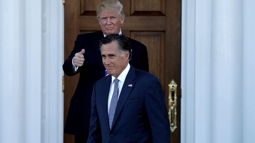 Кто может стать новым госсекретарем США