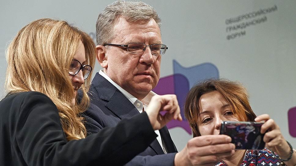Глава Комитета гражданских инициатив Алексей Кудрин предлагает сфокусироваться на социальном и технологическом развитии