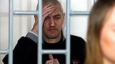 Украинскому националисту добавили за прокурора