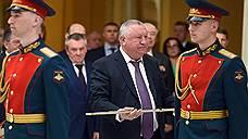 Новороссийску подбирают мэра