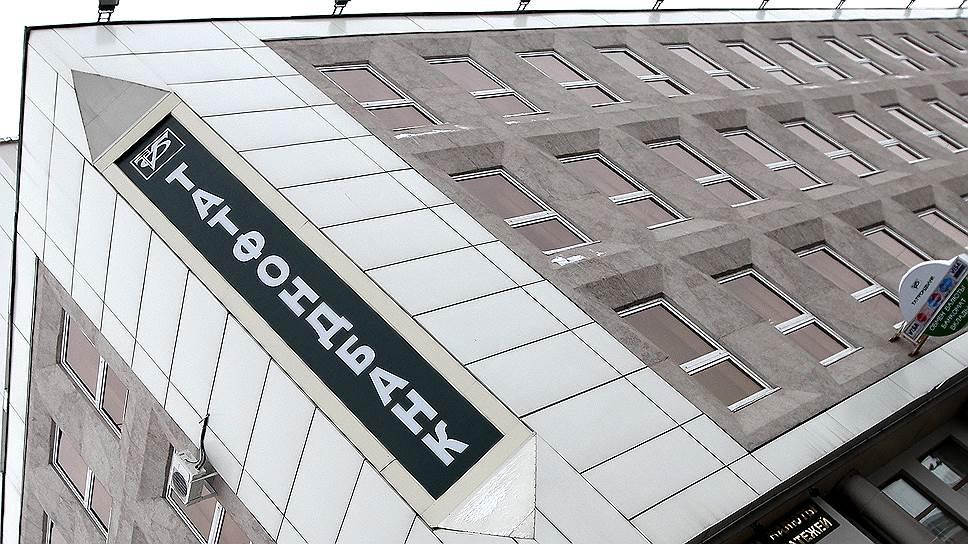Как Татфондбанк не смог выкупить акции санируемого банка «Советский»