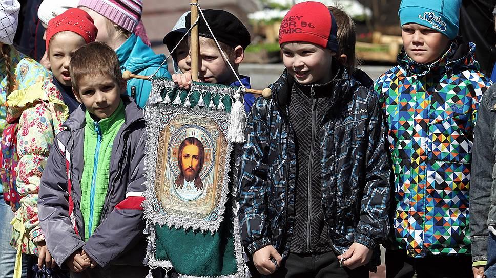 В российских школах может появиться предмет «Православная культура», рассчитанный на все время обучения
