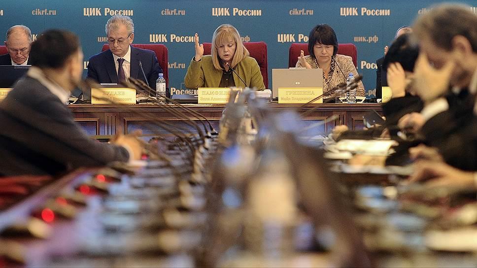 Почему губернатор Подмосковья не назначил в состав облизбиркома сопредседателя движения «Голос»