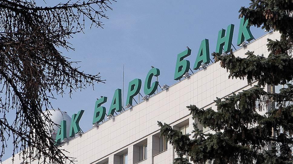 Как Татарстан поддержал «Ак Барс» и Татфондбанк