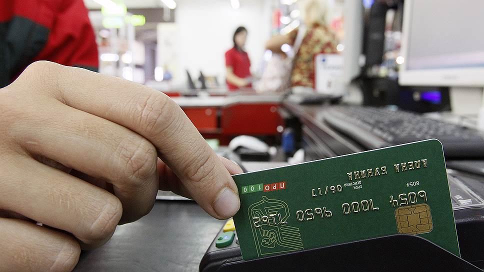Как лояльность банковских клиентов вернули под налог