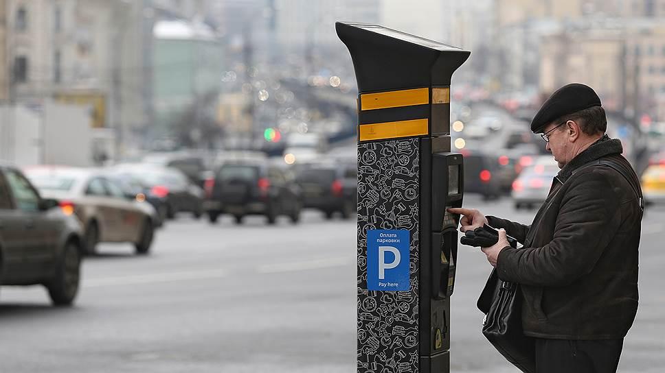 Как в Москве вступили в силу новые тарифы на парковку