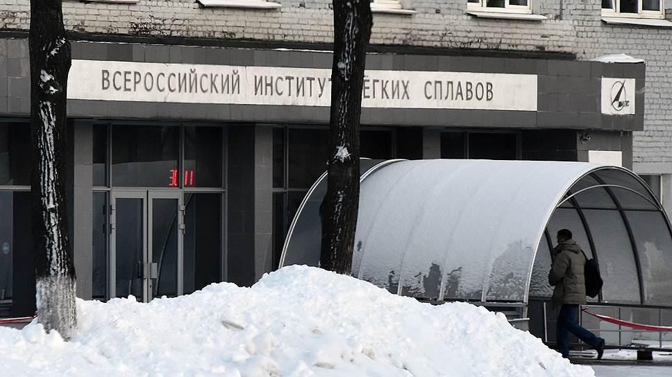 Гендиректора ОАО ВИЛС Александра Задерея заподозрили в причастности к хищениям непрофильных активов этого предприятия и едва не задержали