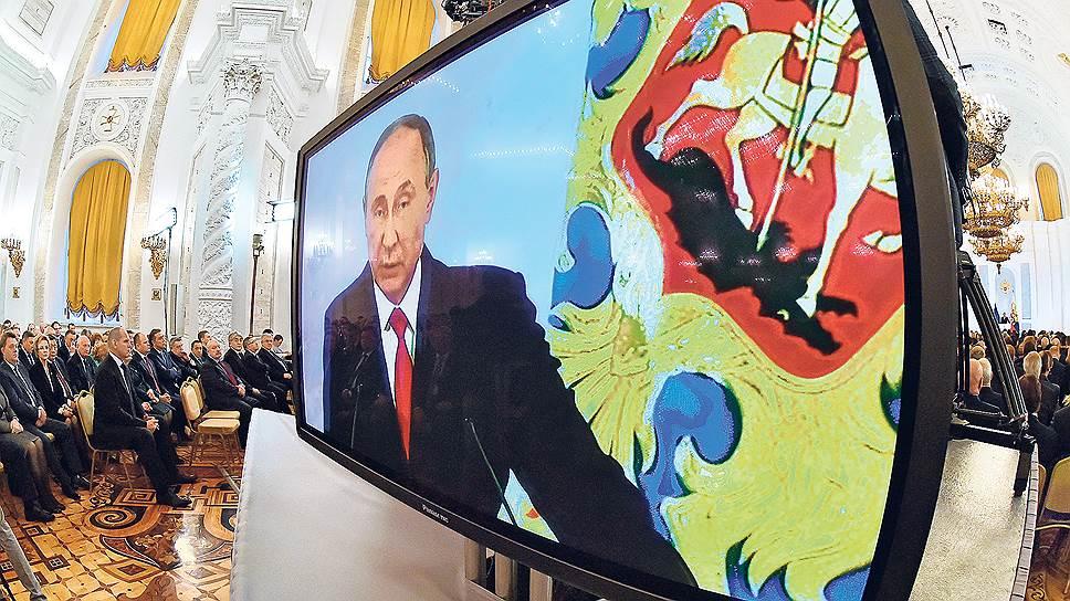 На чем Владимир Путин сосредоточился в своем послании к Федеральному собранию