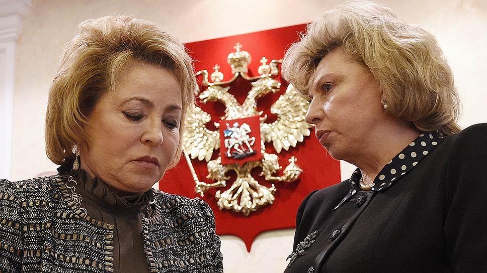 Валентина Матвиенко признала, что общественный контроль не работает