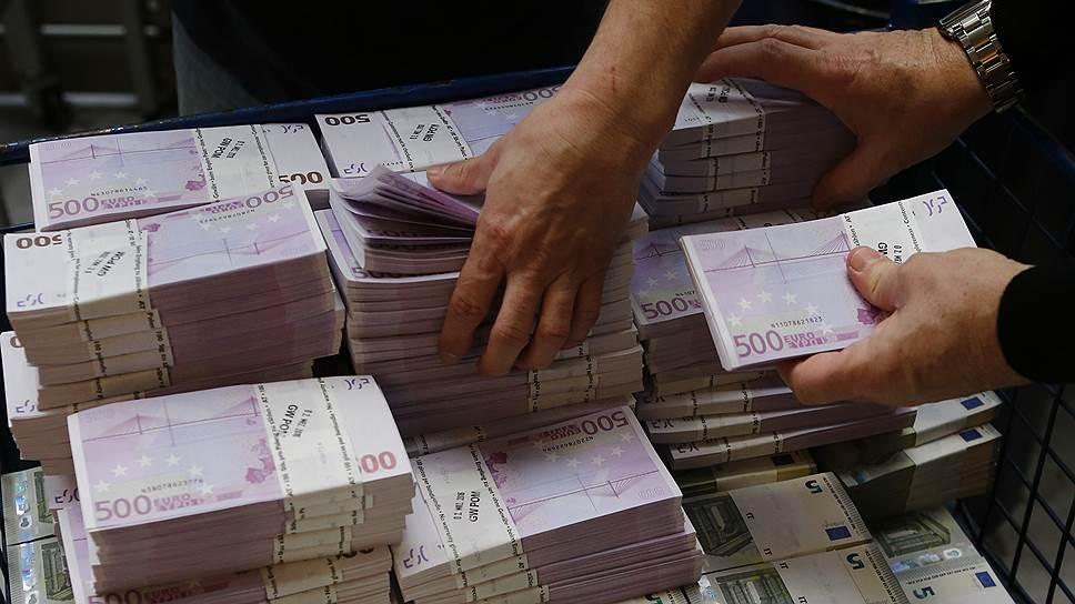 Как ЕЦБ объявил о расширении выкупа активов на €540 млрд