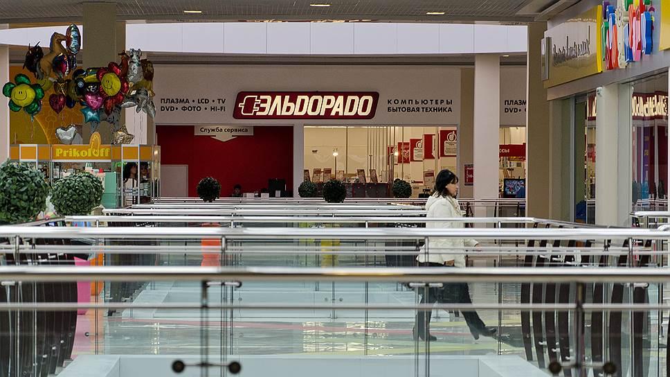 Как у семьи Шишхановых—Гуцериевых появилась вторая сеть по продаже бытовой техники