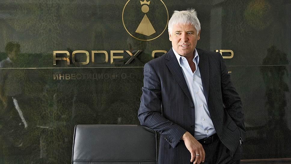 Совладелец Rodex Group Евгений Родионов