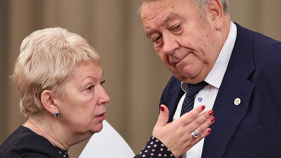 Глава Минобрнауки Ольга Васильева и президент РАН Владимир Фортов