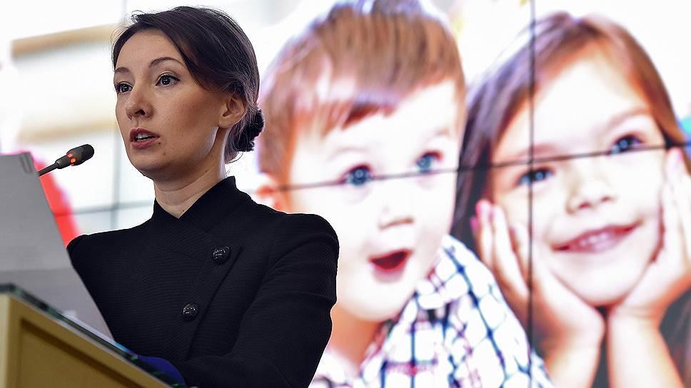 Почему Анну Кузнецову просили позаботиться о питании родившихся в колониях детях