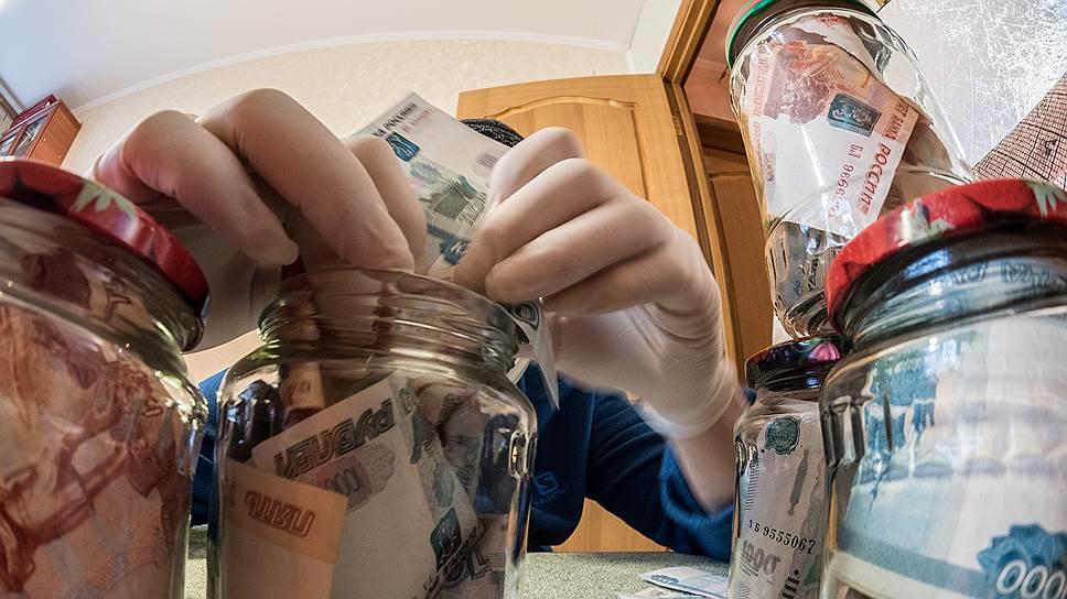 В случае ликвидации НПФ гражданам будет гарантирован возврат не только основной суммы накоплений, но и доходности