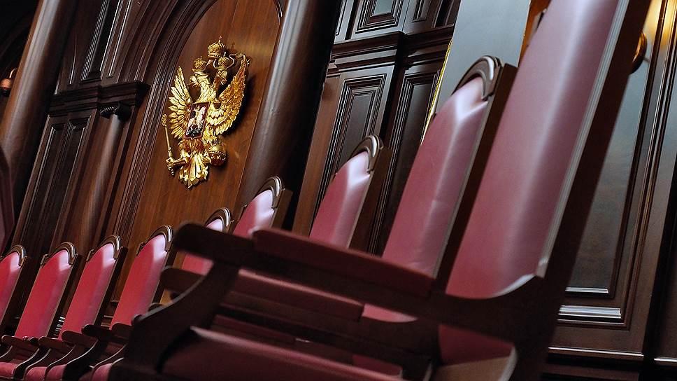 Как Конституционный суд смягчил подход к нарушениям авторских прав