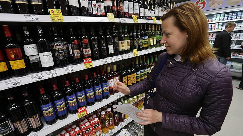 Минэкономики предлагает снизить акцизы и минимальные розничные цены на спиртные напитки