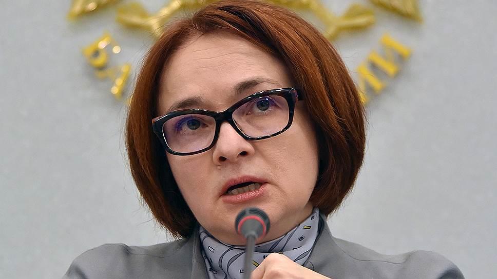 Банк России сохранил ключевую ставку предположительно до весны 2017 года