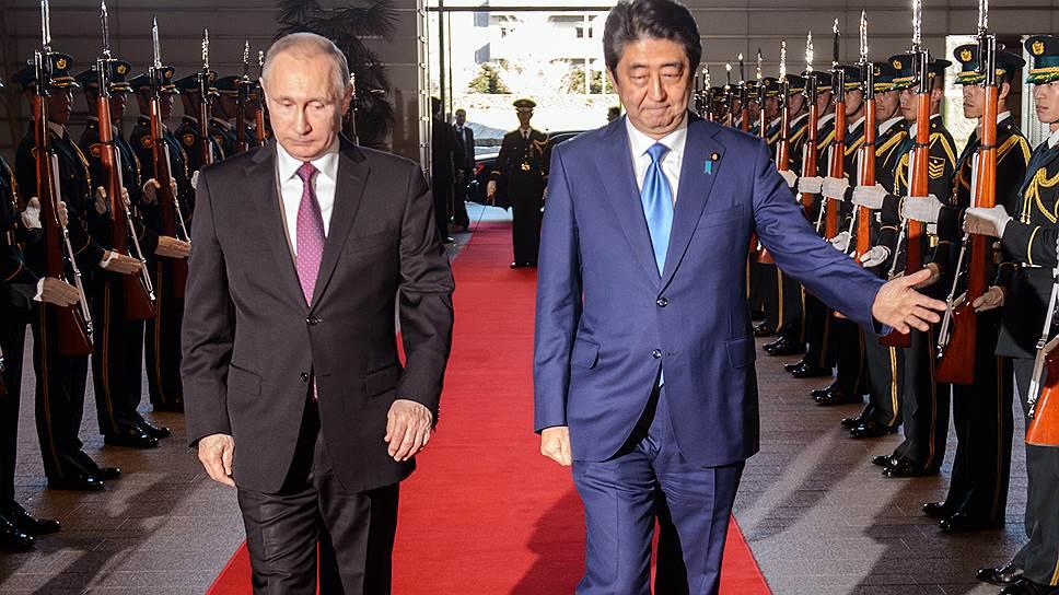 Почему визит Владимира Путина в Токио вызвал неоднозначные оценки