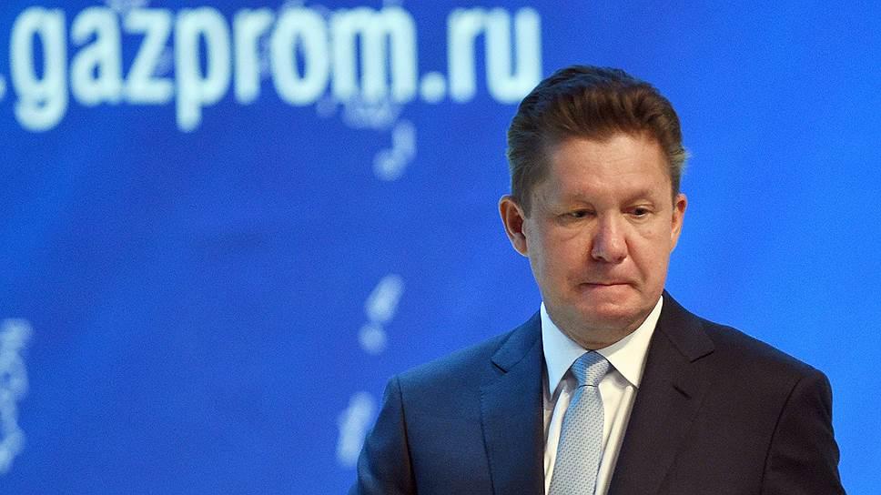 """Как """"Газпром"""" в Турции попал под национализацию"""