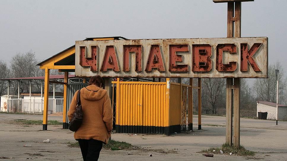 Как Минюст оштрафовал НКО за медицинские исследования