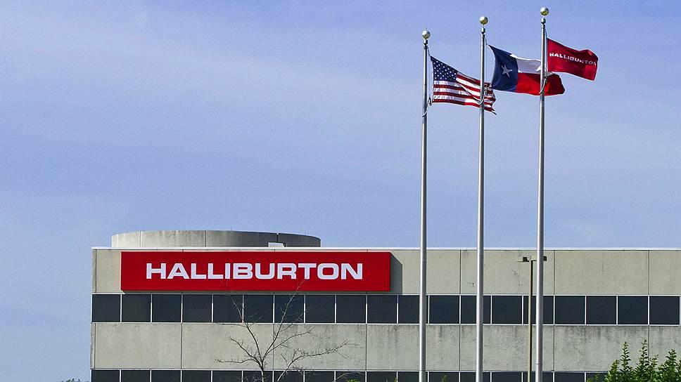 Как Halliburton заинтересовалась «Новометом»