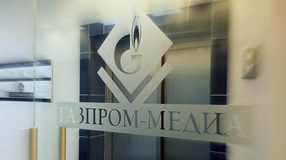 Почему «Газпром-медиа» передает часть селлерского бизнеса в Новую сервисную компанию