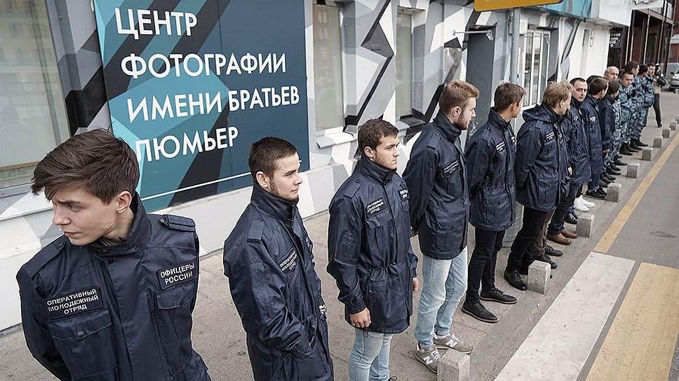 Депутаты Госдумы предложили наказывать за срыв выставок и спектаклей