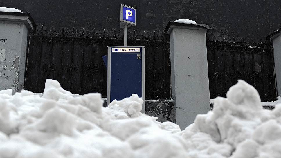 Как в Москве расширилась зона платной парковки