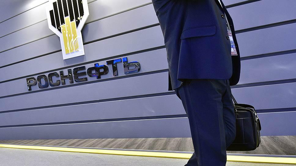 Почему покупатели 19,5% «Роснефти» могут не получить льгот по НДПИ
