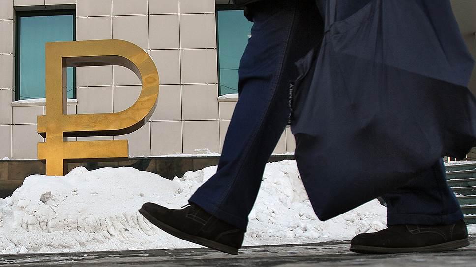 Оттепель в экономике началась в декабре