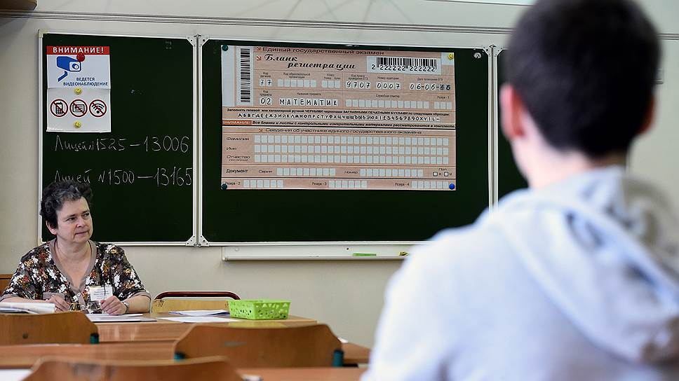 Какая связь между стоимостью жилья в Москве и результатами экзаменов в соседних школах