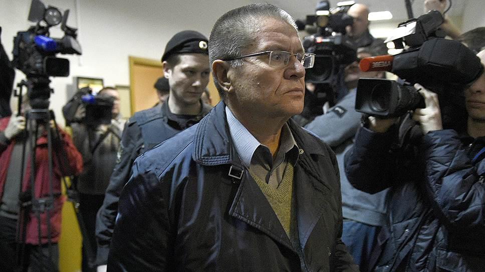 Алексею Улюкаеву отказали в няне для детей