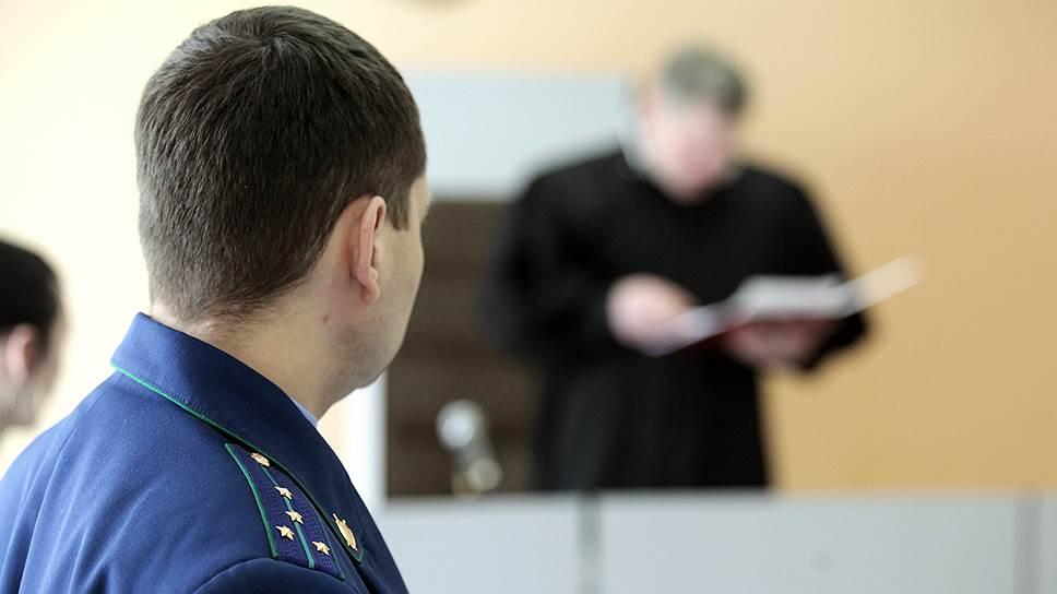 КС изучит порядок участия представителей надзорного ведомства в судебных процессах