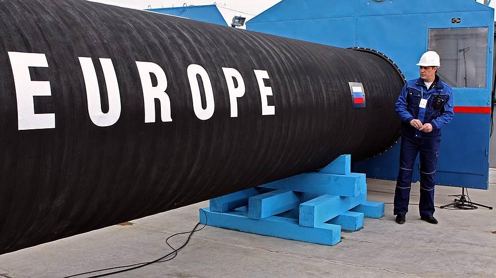 Как российский газ заполняет Европу