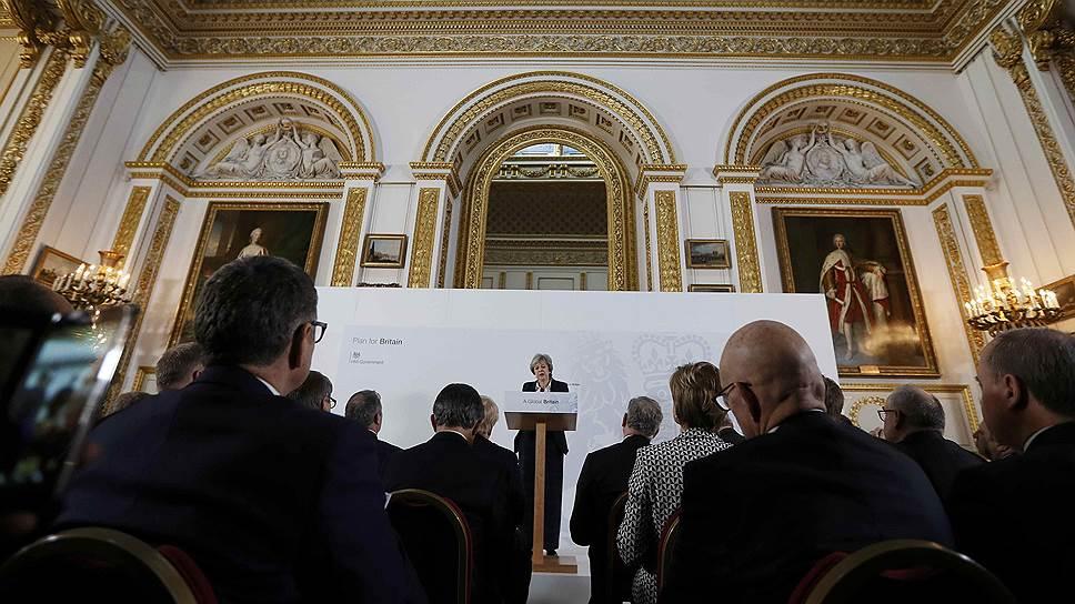 Что Тереза Мей рассказала о выходе Великобритании из Евросоюза