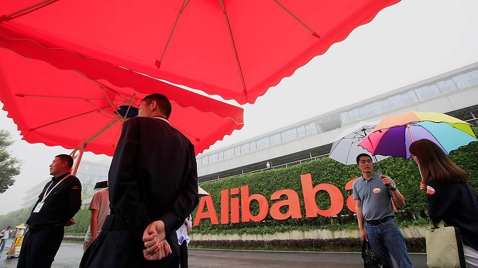 Как Сбербанк и Alibaba собирались создать совместное предприятие
