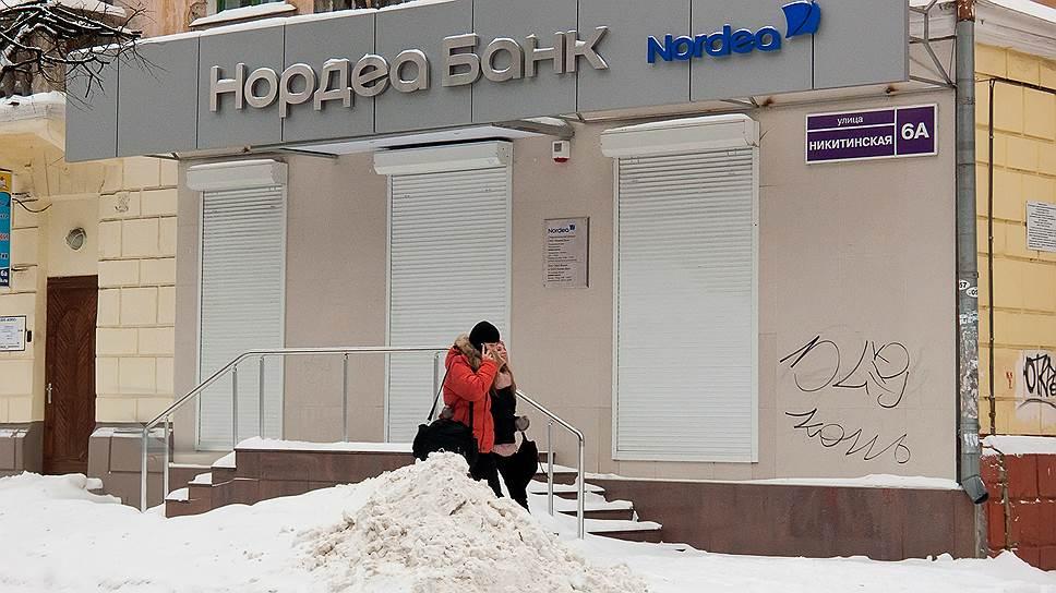 Нордеа-банк пристраивает ипотеку