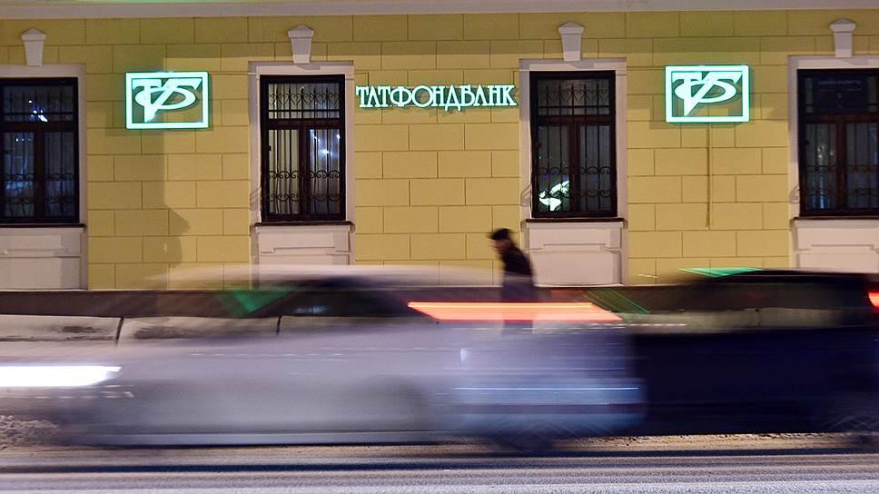 Какой новый способ поддержки клиентов проблемных банков нашел Татарстан
