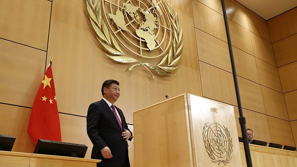 Си Цзиньпин готов председательствовать в глобальном мире