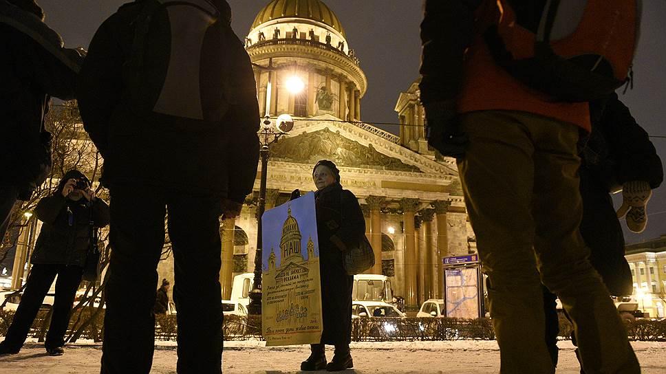 Как активисты оспорили в суде решение о передаче Исаакиевского собора