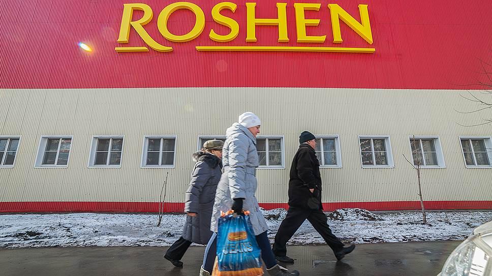 Почему корпорация закрыла российскую фабрику