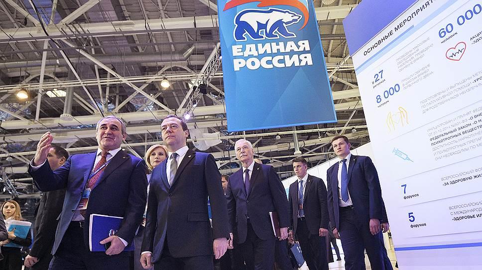 «Единая Россия» готова участвовать в выдвижении Владимира Путина