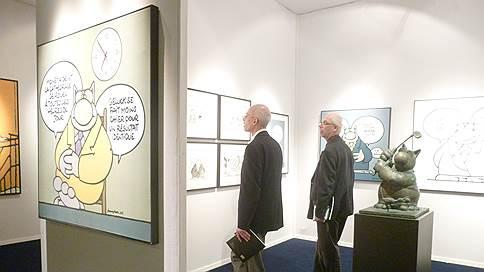Музей всего хорошего  / В Брюсселе открылась BRAFA