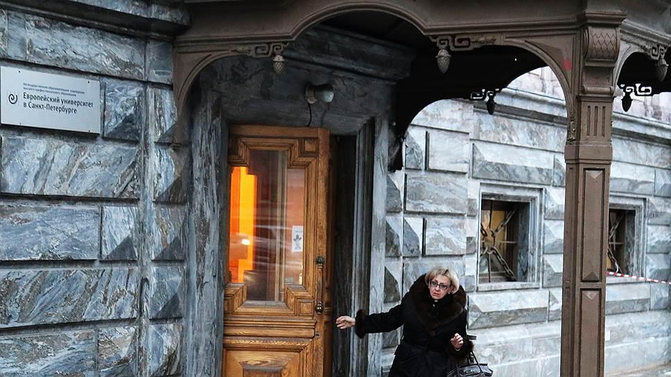 Почему Европейский университет гонят из дворца Кушелева-Безбородко